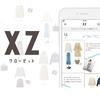 コーディネートアプリ「XZ」、手持ちの服で自動提案してくれる新機能