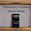 Title『Blackberry Keyone BlackEdition』