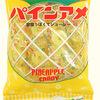 パインアメのコラボ商品をまとめてみた【新生姜・リップクリーム・シュークリーム等】