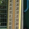 今日も暑い中 テニス 頑張ったので、ハーゲンダッツのご褒美!