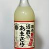 國盛 酒蔵のあまざけ(中埜酒造)