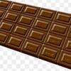 チョコレートを食べよう