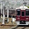 阪急、今日は何系?①390…20210212