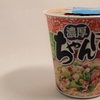 レビュー|マルタイ 充実具材と濃厚なスープ<濃厚長崎ちゃんぽん>