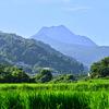 夏の豊後富士