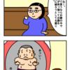 【妊娠中】お腹のはりを感じる?感じない? 〜come-ko〜