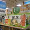 やっぱり人気が出てきた!「仏像ステーショナリー」が京王アートマンで発売中!