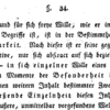 ヘーゲル『法の哲学』覚書(2)