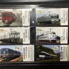 「わがまちご当地入場券」の特典列車カードを交換してみた 北海道放浪の旅 あとがき
