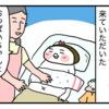 (娘0ヶ月)荒川夫婦、授乳に悩む(2)