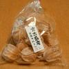 新名物!?宮古島で売っていた珍しい「食用ほおづき」が美味