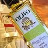 レモンオリーブオイルとバルサミコ酢と塩をトマトに。