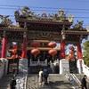 なにげな一葉/横浜の休日、、、2(中華街)