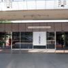 愛媛・道後温泉の旅〜魅力ある奥道後の宿〜