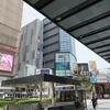 大阪のど真ん中で家族みんなでアクティビティーを楽しもう。
