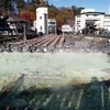 草津温泉へ