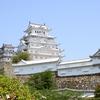 【兵庫・姫路】姫路城・好古園観光&姫路のご当地グルメを堪能