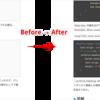 【はてなブログ】ソースコードの色変更とファイル名表示【初心者OK】