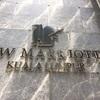 【マリオット ボンヴォイ】JWマリオットクアラルンプールに親父行かずもプラチナエリートのベネフィットを受ける表技