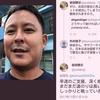 ニュース女子の依田啓示氏、保育園落下事件を「捏造事件」と主張し、牧師二人に対してあきれるほど恐ろしいウソ話を紡ぎだす。