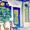 【阿波座 岩なが食堂】可愛らしいお店のランチ
