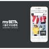 #MYBETA by new balance