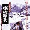 あき竹城【女優 ヌード】