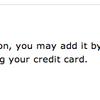 Amazon Web Servicesのサービスチケットを使う方法