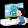 アニメ見放題サイトはdアニメストアが一番おすすめ【比較/有料無料】