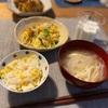とうもろこしごはん、海老とカニカマニラ玉、大根と揚げの味噌汁、イワシの南蛮漬け