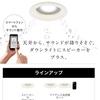 Panasonic スピーカー付きダウンライトに心奪われる!!!