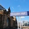 ドレスデン中央駅:充実のブランチ【ドイツ】