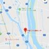 【レポ前半】第21回木曽三川マラソン