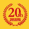 タワーレコードオンライン20周年クーポンと、各年の代表曲まとめ20曲。