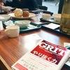 今後の予定|名古屋で朝活!!朝活@NGO