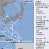 【台風情報】台風19号は21日03時には950hPaと非常に強い勢力まで発達する予想!気象庁・米軍・ヨーロッパの進路予想では九州南部に上陸~九州地方を縦断!台風15号と似た進路に!?