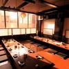 【オススメ5店】八代(熊本)にある居酒屋が人気のお店