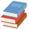 読書初心者が読書習慣を身につける方法