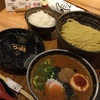 【東京出張で絶対食べたい】博多の味「めんたい煮こみつけ麺」