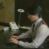 中村倫也company〜「どうでもいい話・・送信メール」