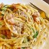 カトマンズの「ちゃちゃかふぇ|Cha Cha Cafe」が美味しい!肉はチキンと決めた日