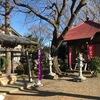 神奈川で七福神巡りをするなら、「瀬谷八福神めぐり」がおすすめ