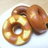 🍀🍀まめドーナツ 京都京丹後市  焼きドーナツ  グルテンフリー  動物性製品不使用  小麦粉・白砂糖不使用