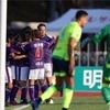Forever〜J2第41節 京都サンガFCvsジェフユナイテッド千葉 マッチレビュー〜