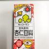 豆乳飲料 杏仁豆腐