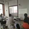 第22回 IoT勉強会を開催しました!