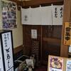 【ランチ】僕史上No.1親子丼【鳥よし】