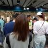 【20190816 香港旅行記】3日目  香港空港におけるデモの影響は?