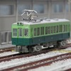 【鉄コレ】京阪電鉄 350型