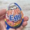 【これ懐かしのキンダーサプライズじゃね!?】やおきんの「Toy's Egg(トイズエッグ)」を開封してみた!